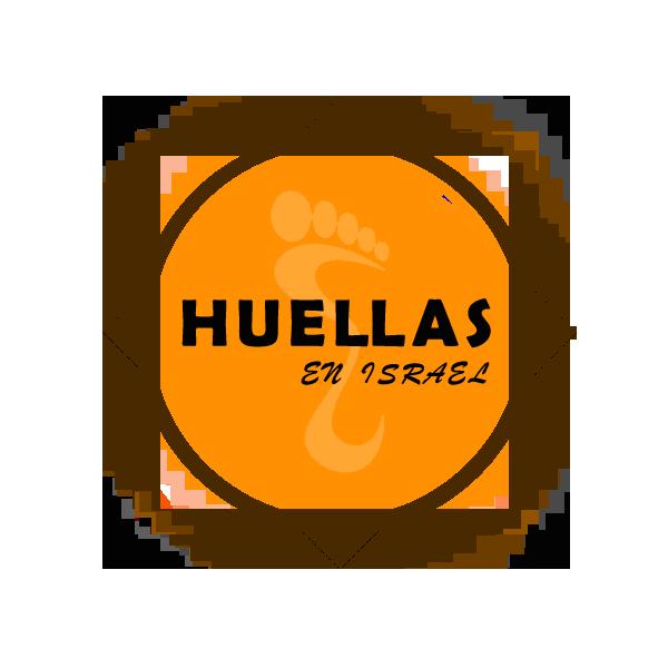 Huellas Logo