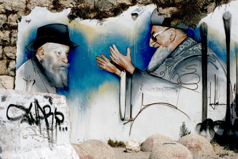 El gran rabino sefardí Yosef Ovadia representado en una pintura mural en Hebrón © Juliane Thiere / Alamy Stock Photo