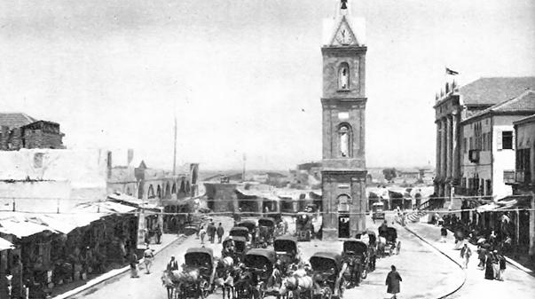 Torre del Reloj de Jaffa 1929