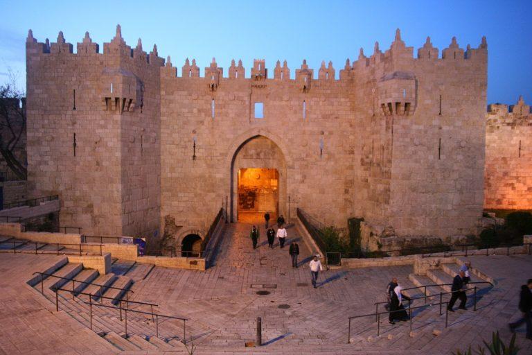 Puerta de Damasco - Jerusalem, Israel