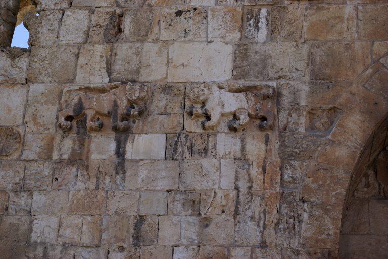 Puerta de los leones - Jerusalem, Israel