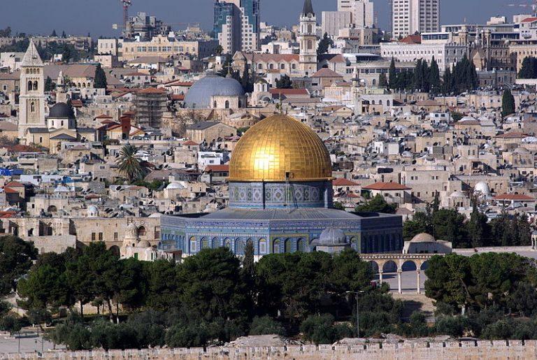 Cúpula de la Roca, Monte del Templo, Jerusalén