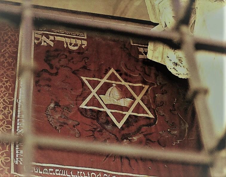 Estrella de David en la bandera judía en Praga