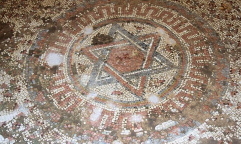 Mosaico con un Escudo de David