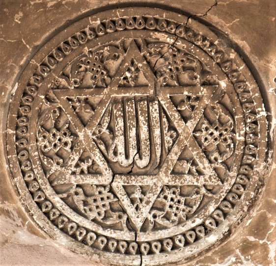 hexagrama en el islam