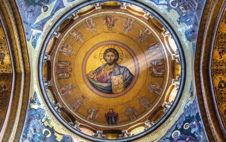El mosaico de Cristo Pantocrátor en la Iglesia del Santo Sepulcro en Jerusalén. Foto de Natalia Volkova