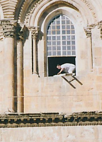 El Robo en 1995