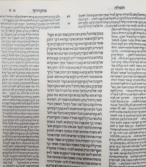 Hoja del Talmud